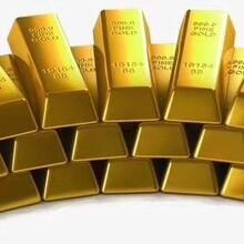 四川國家第三方鑒定檢測黃金成分機構,謹慎假黃金可致癌圖片
