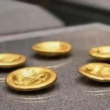 四川专业黄金成分分析检测中心图片