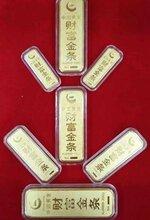 攀枝花正规国家质量检测黄金检测检验院,黄金珠宝检测图片