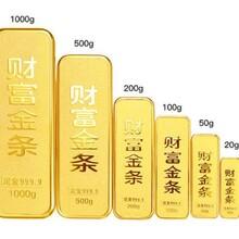 四川國家黃金質量檢測中心,成都檢測黃金金條成分含真假圖片