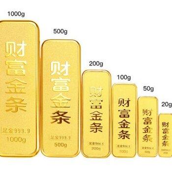 四川國家黃金質量檢測中心,成都檢測黃金金條成分含真假