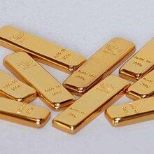 雅安权威黄金检测,黄金珠宝检测图片