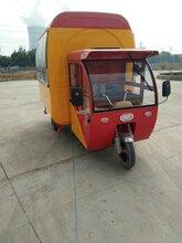 厂家定制餐饮美食店车移动快餐烧烤摊位小吃冷饮水煮油炸餐车