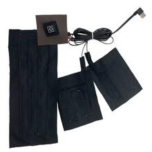 厂家直销低压碳纤维发热片服装发热片usb电热片图片