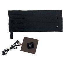 低压5V服装发热片USB供电电热片三挡控温图片