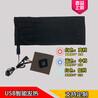 可水洗电热片服装USB控温发热片低压5V碳纤维发热片