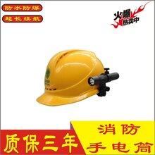 JW7302消防安全帽便携式充电帽灯户外学生家居微型防爆LED手电筒图片