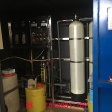 青岛污水处理设备厂家直销MBR一体化污水处理设备