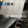 高分子丙涤纶防水卷材生产厂家
