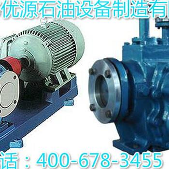 高温齿轮泵的常规性能与日常维护