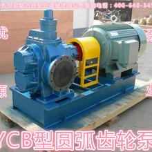 沥青保温泵的选型和特点