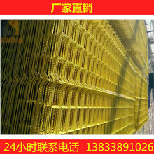 双边丝护栏网隔护网围栏网养殖防护网圈地围网铁丝网围栏荷兰网