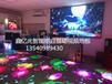 深圳鑫亿光LED智能感应互动地板屏P6.25