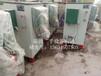 熱銷蒸汽爐,燃油蒸汽鍋爐,燃氣蒸汽鍋爐