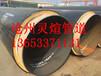 耐高温蒸器保温螺旋钢管价格浮动-沧州报道