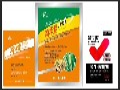 稻麦精华素1+1-水稻小麦营养杀菌调节一体的增产套餐图片
