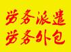华京服务外包——武汉人员外包招聘