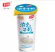 卫岗牛奶:一滴好奶,能增加一天的幸福感!