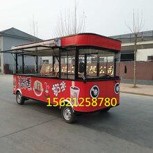 移动快餐车美食车冷饮车多功能小吃车房车早餐车工程车