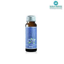 蓝眼晶蓝莓酵素原液50ml真酵素好健康!