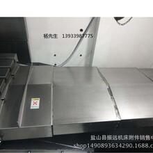 苏州机床导轨防护罩加工中心内钣金导轨钢板防护罩厂家