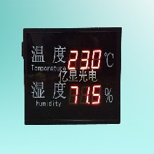 工业温湿度万年历led电子时钟时钟屏日历挂钟电子看板生产看板