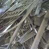湖州高价不锈钢回收多少钱一斤-长年高价回收.