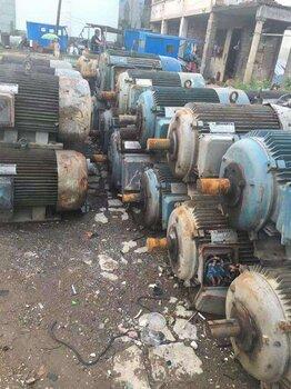 臨安電動機回收廢舊電動機上門回收