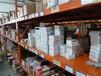 東莞專業香港倉儲安全可靠