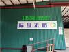 连云港香港直邮BC直邮,跨境电商进口