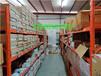 香港直邮跨境电商进口,银川香港直邮BC直邮