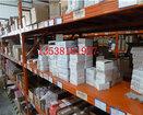 香港仓一件代发稻禾香港仓,商丘供应香港直邮信誉保证图片