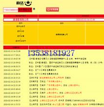 吉安进口香港直邮BC直邮,跨境电商直邮图片