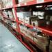 稻禾國際香港一件代發,美國洗護用品香港直郵渠道穩定