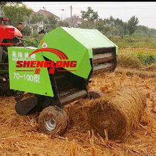 厂家直销捡拾玉米秸秆打捆机行走式打包机