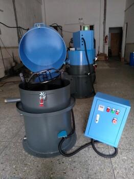 铁屑脱油机工业脱油机离心脱油机