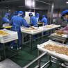 生产蛋饺必威电竞在线