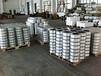 大厂供应国标正品铝焊丝铝硅合金焊丝ER4047盘丝坯料直条