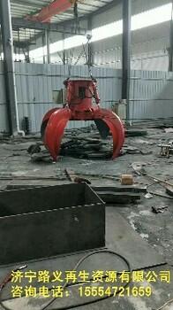 廢鋼抓鋼機河南開封生產液壓抓鋼機廠家價格