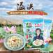 北京優質泡藕帶供貨商泡菜系列