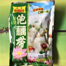桂林专业从事泡藕带多少钱一袋泡菜系列价格实惠图片