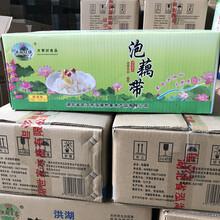 桂林正宗泡藕带多少钱一袋泡菜系列图片