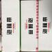 上海專業從事泡藕帶廠家價格實惠泡菜系列