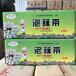 北京泡藕帶廠家價格價格實惠泡菜系列