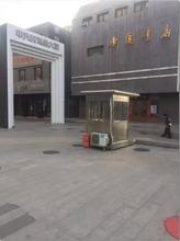 朝阳海淀物业直招春节不回家大龄坐岗保安门卫2400包吃住