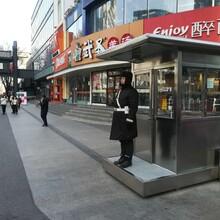 海淀桥南创业大街3700诚招寒假短期站岗保安门卫员包食宿