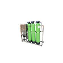 临清友昵厂家直销0.5吨全自动的净水设备