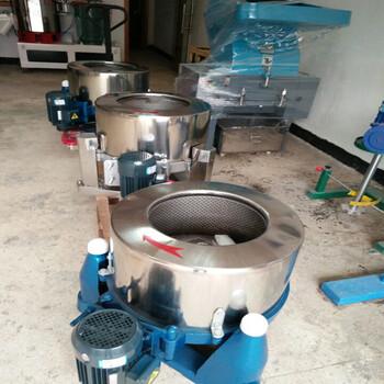 布料离心甩水机蔬菜脱水机食品脱水机离心脱水机工业脱水机服装脱水机