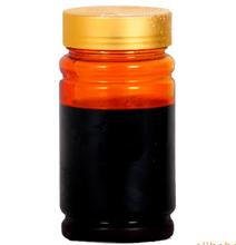 医药保健沙棘果油