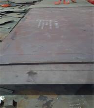 HG60高强度钢板机械性能